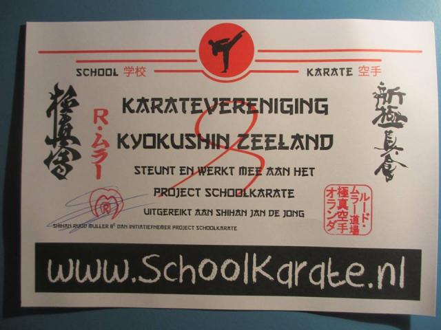 School Karate